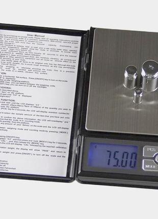 Весы ювелирные книжка 0.01 - 500 грамм