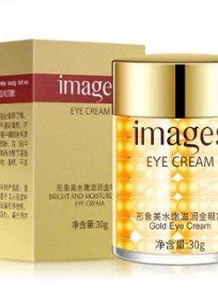 Био золото крем для глаз от морщин с гиалуроновой кислотой images