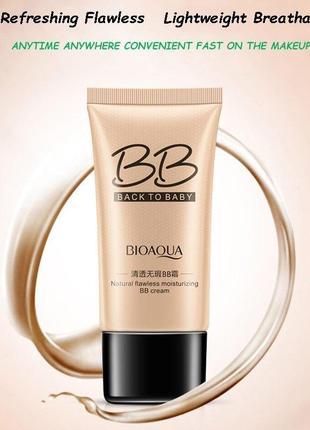 Bb крем гиалуроновая кислота, увлажняющий bioaqua, 40 г