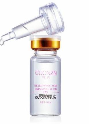 Ампульная сыворотка cucnzn чистый экстракт гиалуроновой кислоты