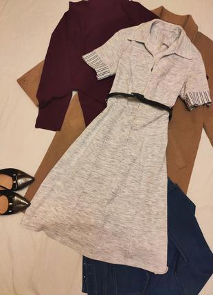 Платье белое голубое синее в полоску на поясе чёрном миди