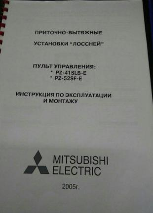 Вытяжки канального типа Митсубиси mitsubishi electric