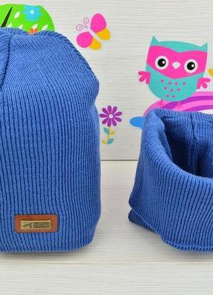 Комплект - вязаная шапка и шарф (хомут) для мальчика