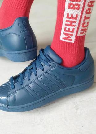Кросівки adidas superstar glossy toe