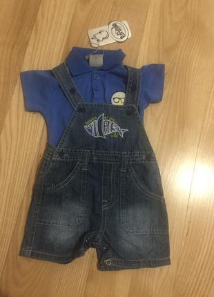 Новый костюм на 6-12 месяцев