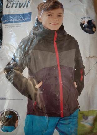 Зимняя лыжная термо куртка crivit 134/150cm