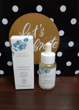 Живильна олія mary kay naturally®  29 мл