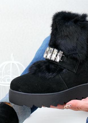 "Ботинки "" мелодия ""_"