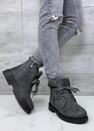 Брутальные зимние ботинки серого цвета из эко замши