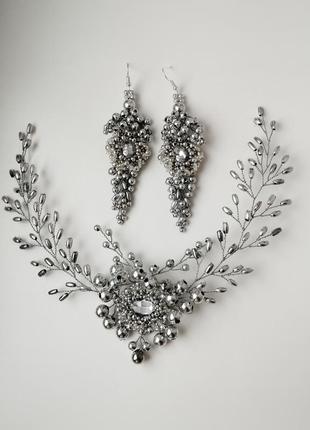 Серебристый свадебный комплект украшений ручной работы