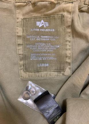 Куртка Alpha industries inc