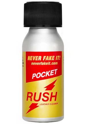 Попперс Pocket RUSH 30ml США