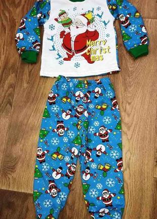 Детские новогодние теплые пижамы с начесом р86-120