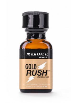 Попперс Gold RUSH 24ML USA
