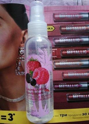 Лосьйон-спрей для тіла з ароматом малини і чорної смородини (1...