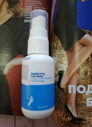 Дезодоруючий спрей для ніг