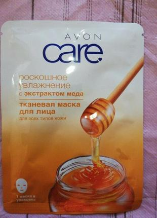 Тканинна маска для обличчя з екстрактом меду «розкішне зволоже...