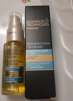 Сыворотка для волос питание и гладкость avon advance.с маслом ...