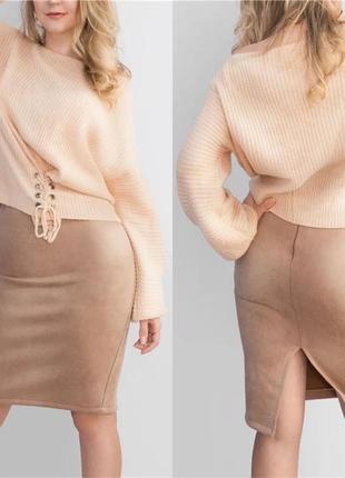 Стильна юбка