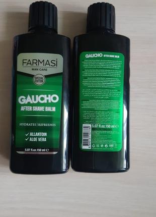 Бальзам после бритья мужской gaucho farmasi фармаси