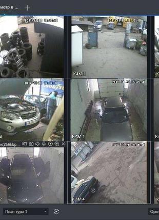 Установка видеонаблюдения, ремонт и обслуживание.
