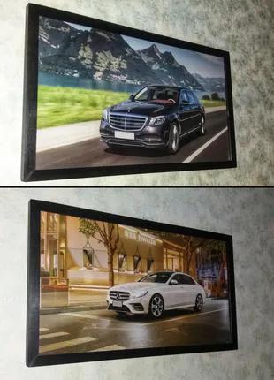 Картина Mercedes-Benz S-Class W222 + W213 - подарок мужчине папе