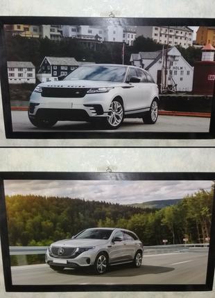 Картина Range Rover Velar Mercedes EQC подарок мужчине папе мужу