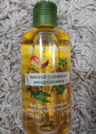 Гель для душа манго-кориандр. ив роше.