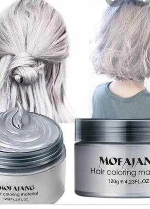 Краска воск для волос  цена снижена