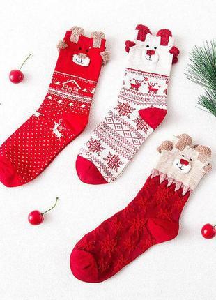 Носки женские, новогодние, подарок для девушки, подруги, ребен...