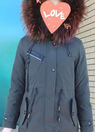 Зимняя куртка, зимняя парка puros poro на девочку подростка