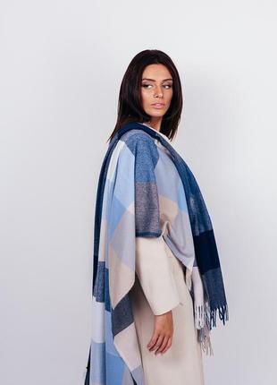 Теплый шарф плед палантин клетка синий беж в наличии