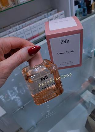 Zara coral cassis original parfum / духи / парфюм / парфуми жі...