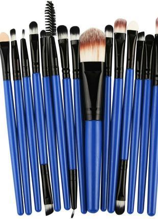 Суперцена! 15 шт кисти для макияжа набор blue/black probeauty