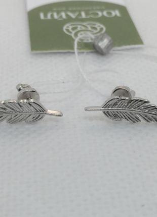 Новые родированые серебряные серьги гвоздики перышко серебро 9...