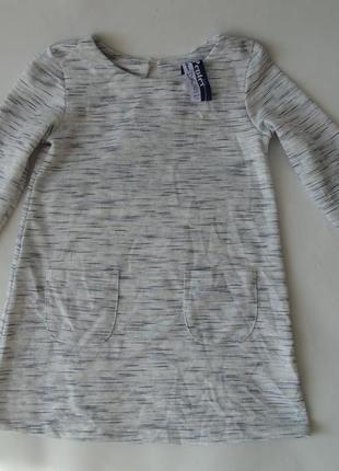 Платье длинный рукав pentex
