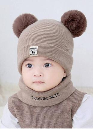 Комплект шапка+хомут moonlight коричневий