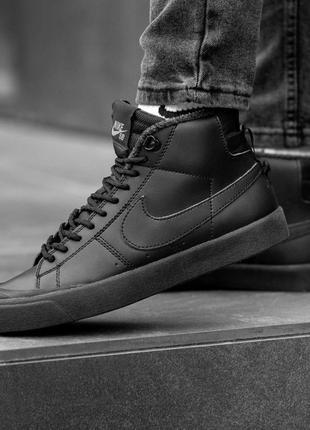 Шикарные мужские зимние кроссовки / ботинки ❣️ nike sb black ❣...
