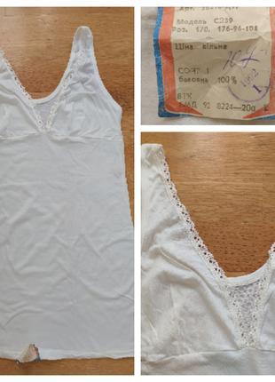 Женская удлиненная майка / рубашка / сорочка с натуральным кружев