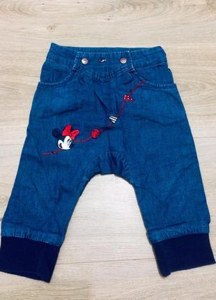 Знижки до різдва джинси