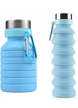 Складная силиконовая бутылка 550 мл для путешествий