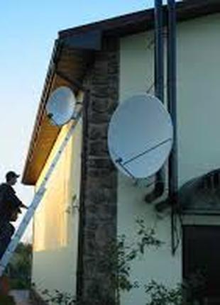 Установка и ремонт спутниковых антенн HD каналы