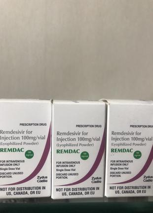 Ремдесивир Remdesivir 100 mg