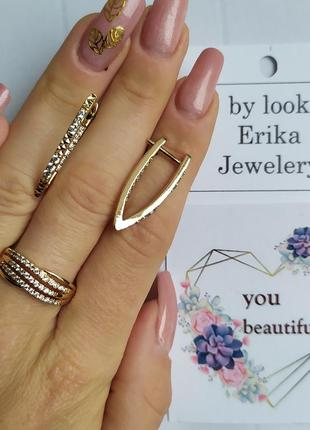 Позолота кольцо и серьги, набор