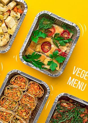 Вегетарианское меню - консультация специалиста по питанию