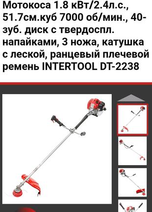 Бензокоса DT-2238