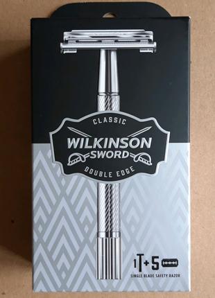 Станок Wilkinson Sword