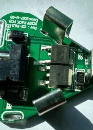 BMS 3S 15-20А 12.6V плата защиты Li-Ion аккумулятора шуруповерта