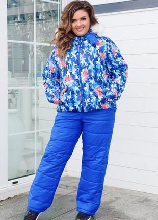 Зимний женский костюм с комбинезоном