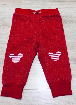 Знижки до різдва спортивні штани